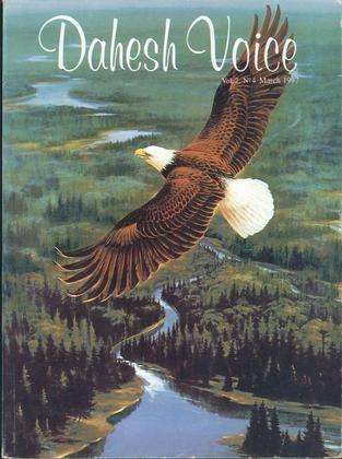 Dahesh Voice Vol. 2 № 4 Issue # 8, March 1997