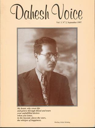 Dahesh Voice Vol. 3 № 2 Issue # 10, Sept. 1997