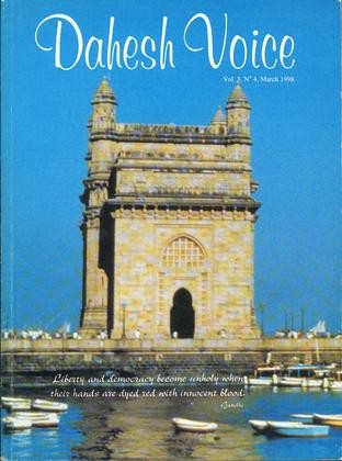 Dahesh Voice Vol. 3 № 4 Issue # 12, March 1998