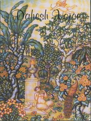 Dahesh Voice Vol. 4 № 1 Issue # 13, June 1998