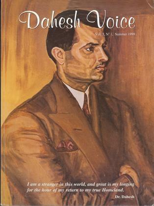 Dahesh Voice Vol. 5 № 1 Issue # 17, June 1999