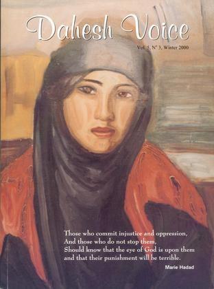 Dahesh Voice Vol. 5 № 3 Issue # 19, Dec. 1999