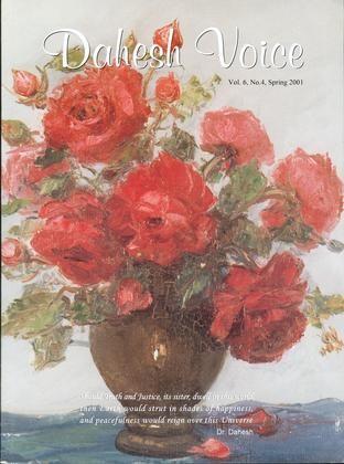Dahesh Voice Vol. 6 № 4 Issue # 24, March 2001