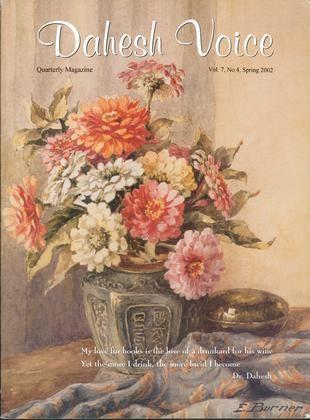 Dahesh Voice Vol. 7 № 4 Issue # 28, March 2002